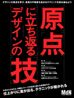 books_genten.png