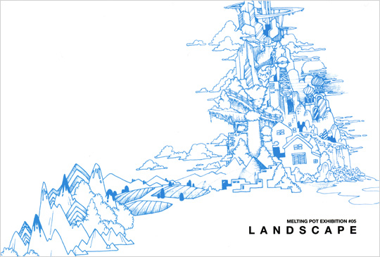 ex05_landscape.jpg
